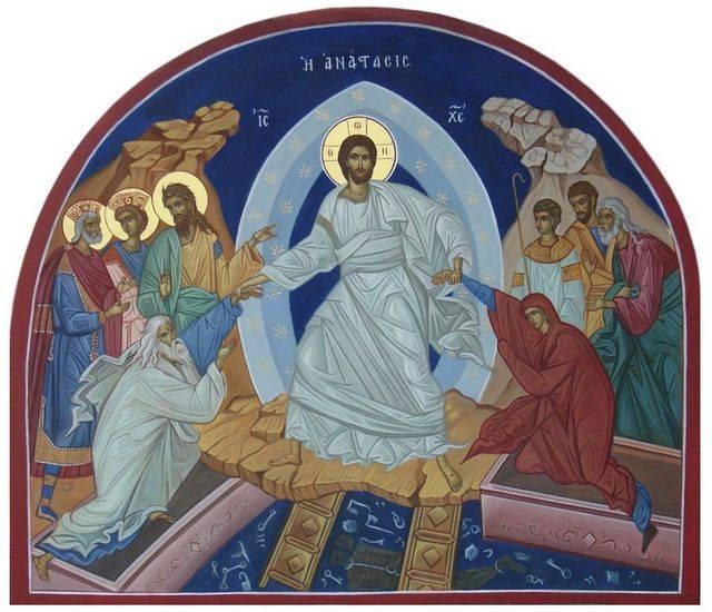 Acatistul Sfintei Învieri a Domnului