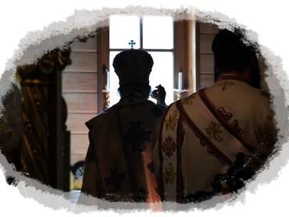 Luaţi Duh Sfant