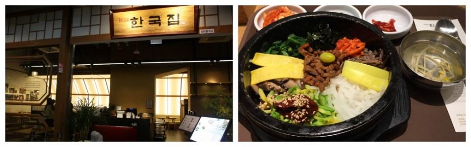 Collage_Hangookjib