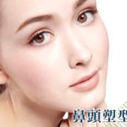 鼻頭塑型手術 隆鼻 美容手術