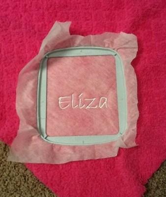 Eliza's Blankie – part 1 (machine-embroidery)