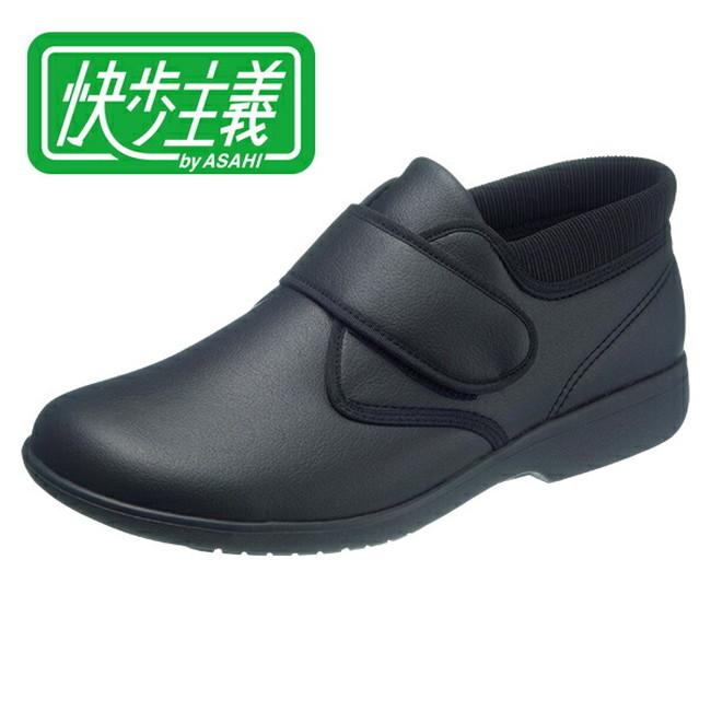 快歩主義 M027