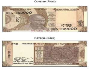 file pic- rbi new note