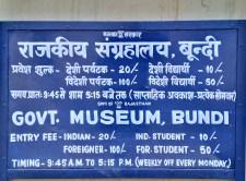govt. museum,bundi price list hoarding