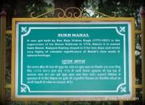 sukh mahal history hoarding