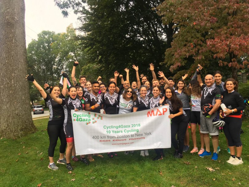 Cyclists carry CYCLING4GAZA banner near Auburndale, Massachusetts ahead of starting their four-day-ride to New York City on Thursday, Oct. 4, 2018. Photo courtesy of CYCLING4GAZA.