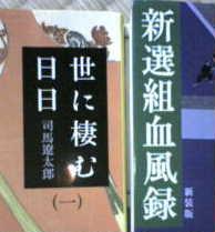20060427_163396.jpg