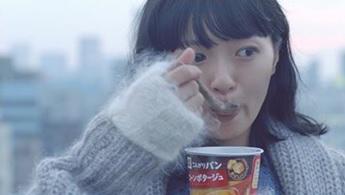 榮倉奈々が歌うじっくりコトコトこんがりパンのCMソングの曲名と歌詞は?