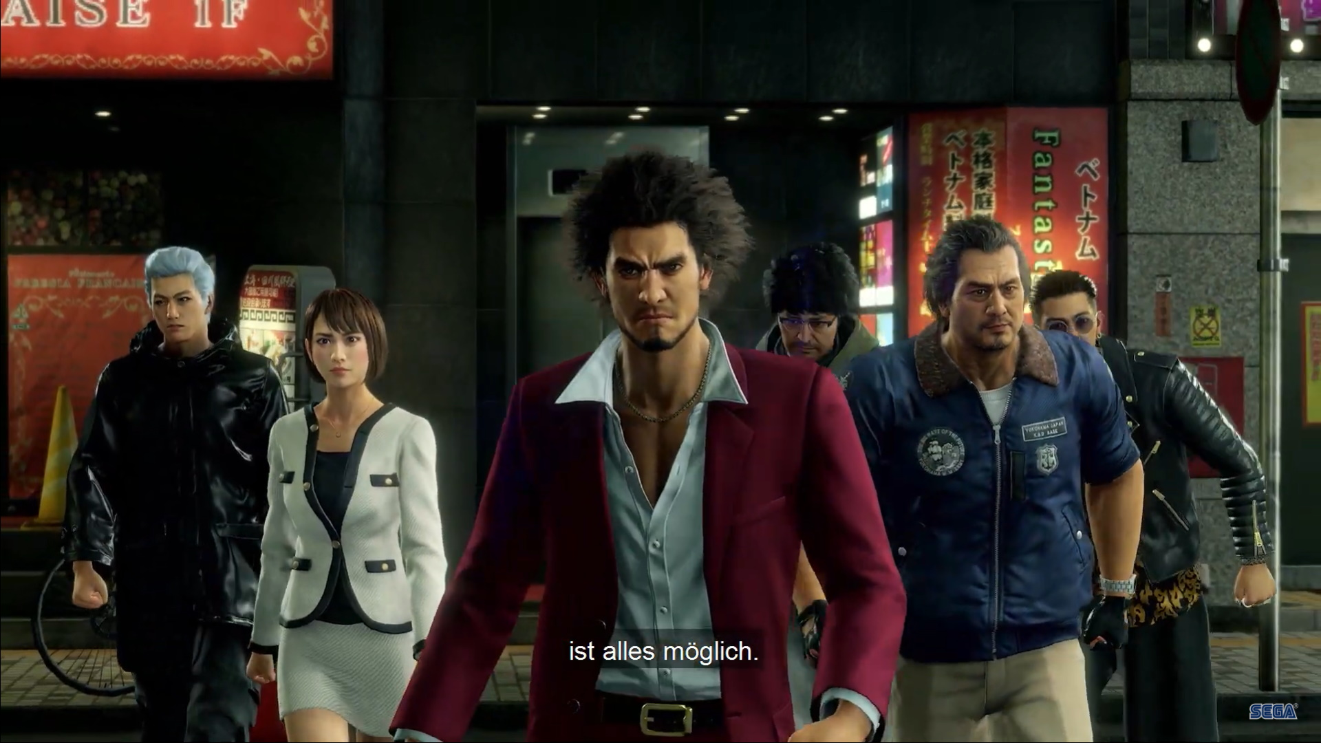 Yakuza Like A Dragon Features The Quest Begins And Gameplay Trailer Bunnygaming Com