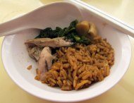 Tapioca Rice with Chicken & Watercress