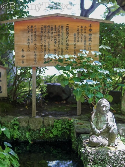 The KYOTO of Eastern Japan: KAMAKURA.