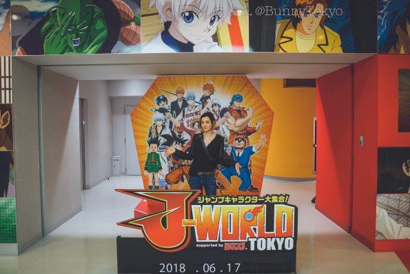 J world Tokyo Ikebukuro