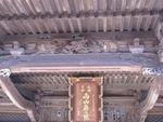 法性寺奥の院