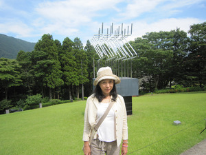 彫刻の森美術館にて