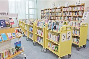 読書自習室