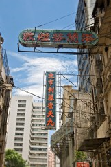 Street signs, Yau Ma Tei, Kowloon, Hong Kong