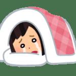 生理前のPMSで異常に眠い!仕事がつらい!!