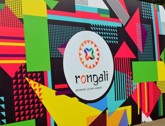 #Rongali #Guwahati #festival #guwahatiblogger #awesomeassam