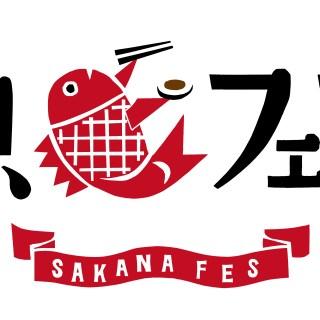 魚フェス in 東京タワー
