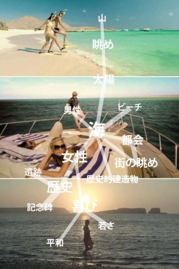 monovacation-teaser-3x2_jp