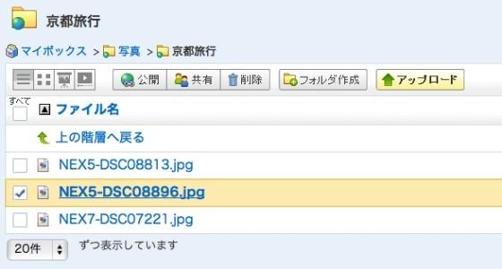 スクリーンショット 2013-04-19 23.54.44