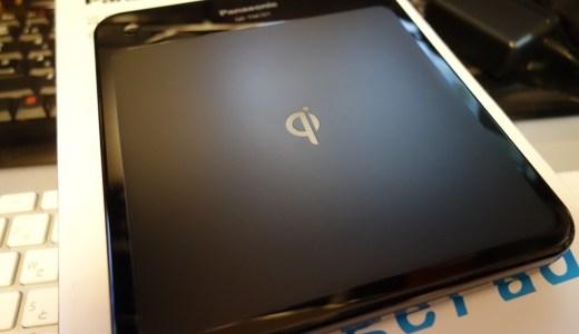 無接点充電パッド『ChargePad(チャージパッド)QE-TM101』が便利すぎる!