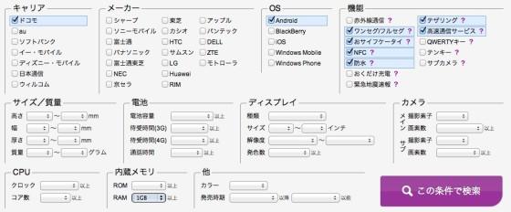 スクリーンショット 2013-05-23 3.36.12