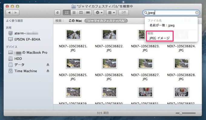スクリーンショット_2013-06-12_3.11.31