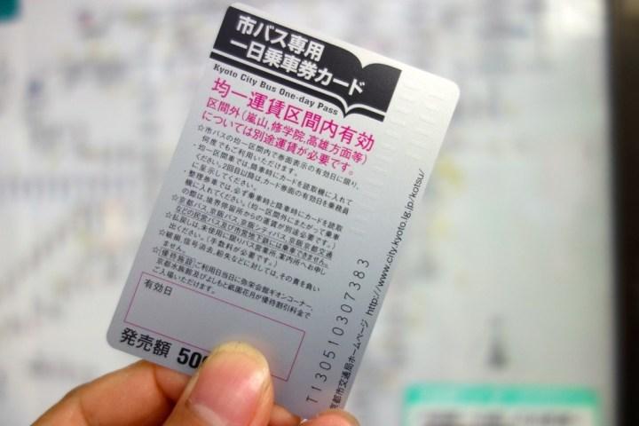 RX100-DSC04508