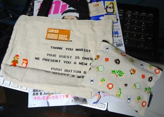 mini-mario-bag1DSC01398