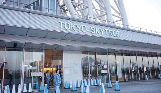 今夜の「東京スカイツリー」は何色にライトアップされているの?事前に調べる方法!