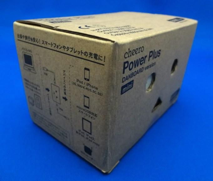 cheero-power-plus-danboard-version-mini-1DSC01602