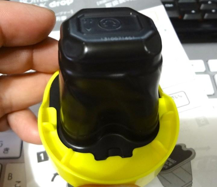 my-bottle-drink-drop-trial-opener-1DSC01837