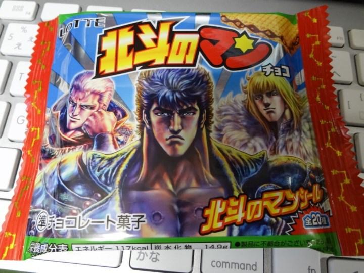 hokuto-no-man-1DSC02475