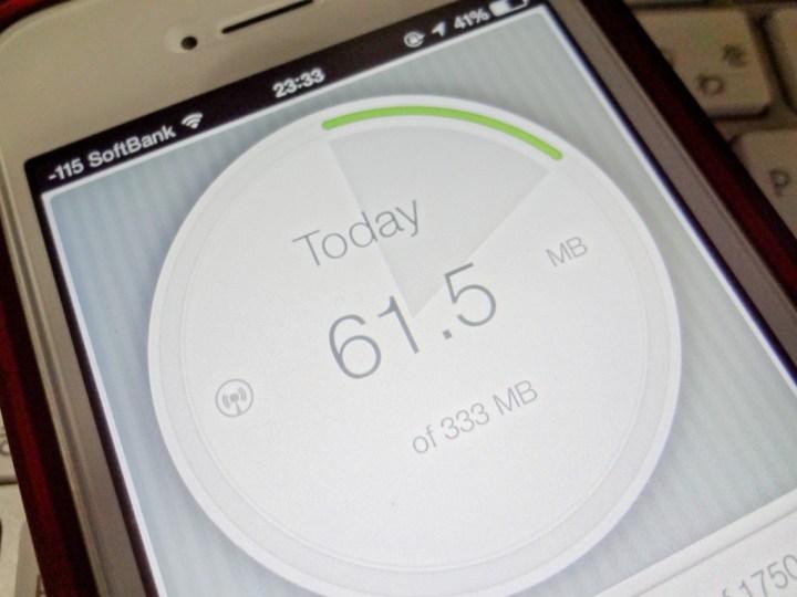 iphone-communication-quantity-check-1DSC02654