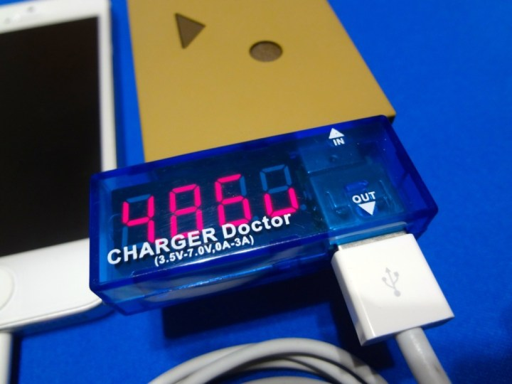 usb-charger-doctor-1DSC02560