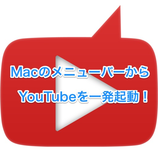 menu-tab-for-youtube-1