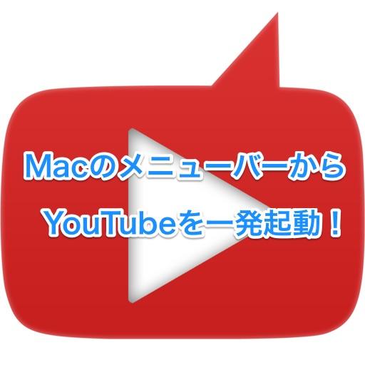menu-tab-for-youtube-1
