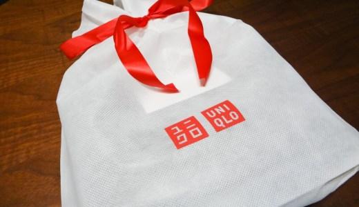90円でギフトカードも付けて送れるユニクロのギフト包装を試してみた!プレゼントに贈ると喜ばれそうですね!