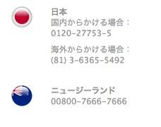 Appleユーザーは覚えておくと便利!?意外と知らないAppleサポートの電話番号!