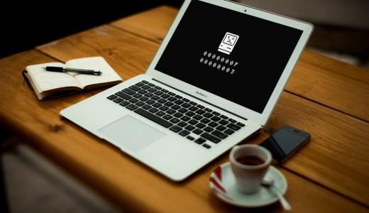 MacでPRAMをリセット(初期化)する方法!