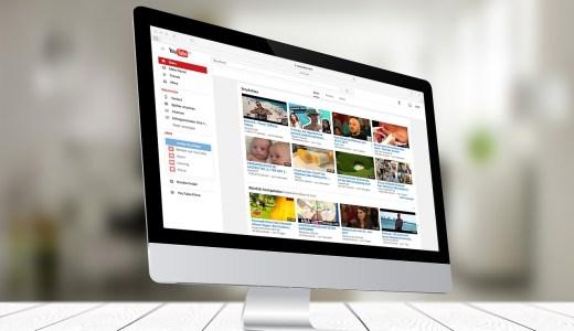 YouTubeで使える便利なキーボードショートカットまとめ!【PC版】