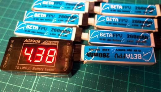 フープもHVの時代?高速・ハイパワーでの飛行を堪能できるHV(High Voltage)バッテリーを試してみる!【BETAFPV 260mAh 1S Lipo HV Battery】