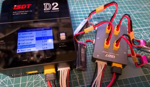 【iSDT D2】パラレルボード接続時の充電電流の設定!