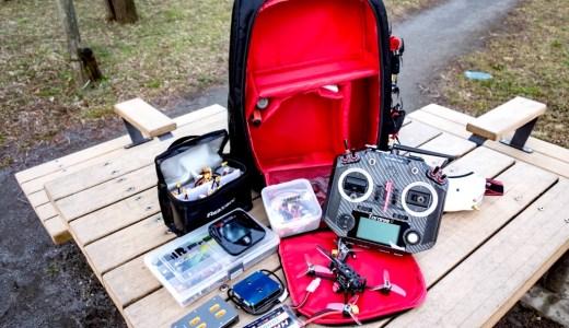 【iFlight Backpack Case】朝練用に新しいドローンバックが来ました!前面開閉でケースなしでゴーグルや送信機を収納でき、なかなか便利です!