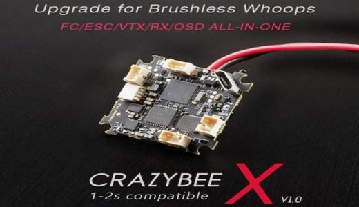 VTX内蔵1-2S FC『Happymodel CrazybeeX V1.0 AIO FC』が登場!Mobula6 2Sなんてのも登場するのでしょうか?