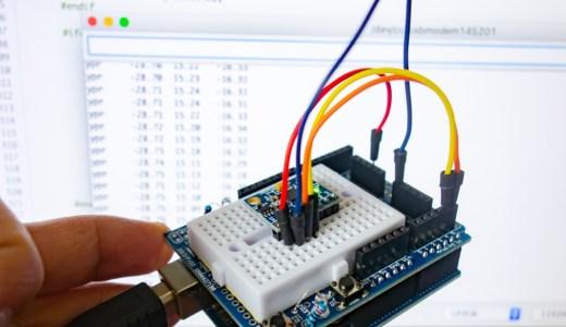 【Arduion入門編⑨】シリアルモニタの基本的な使い方!シリアルモニタからArduinoに繋げたサーボモーターやLEDを制御してみる!