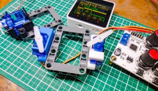 LEGO互換SG90サーボモーターブラケットを作ってみました!【STLデータ公開】