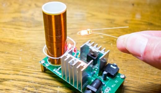 【電子工作キット】ミニテスラコイルキットを組んでみた!イオンスピーカーとしても動作し音がクリアで驚きです!