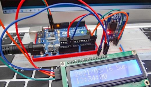 【Arduino入門編⑲】RTC(リアルタイムクロック)モジュールDS3231を使いシンプルな時計を作る![I2C通信]